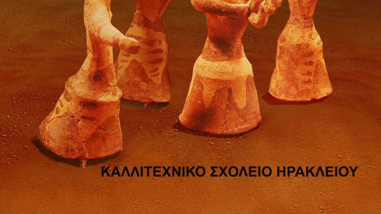 15/6/2013. Αρχαίο θέατρο Γόρτυνας, συμμετοχή του σχολείου μας με χοροθεατρική παράσταση.
