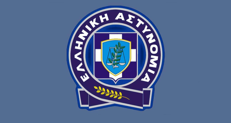21/5/2021.Προθεσμία υποβολής δικαιολογητικών για τη συμμετοχή υποψηφίων στις προκαταρκτικές εξετάσεις των Σχολών της Ελληνικής Αστυνομίας.